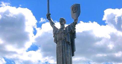Motherland Monument, Kiev. (CIA.gov)
